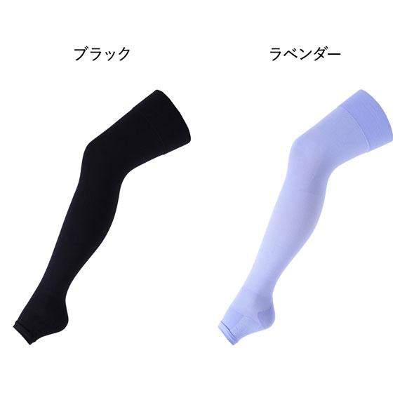 Graded Compression Sleeping Socks (Sizes M-L)