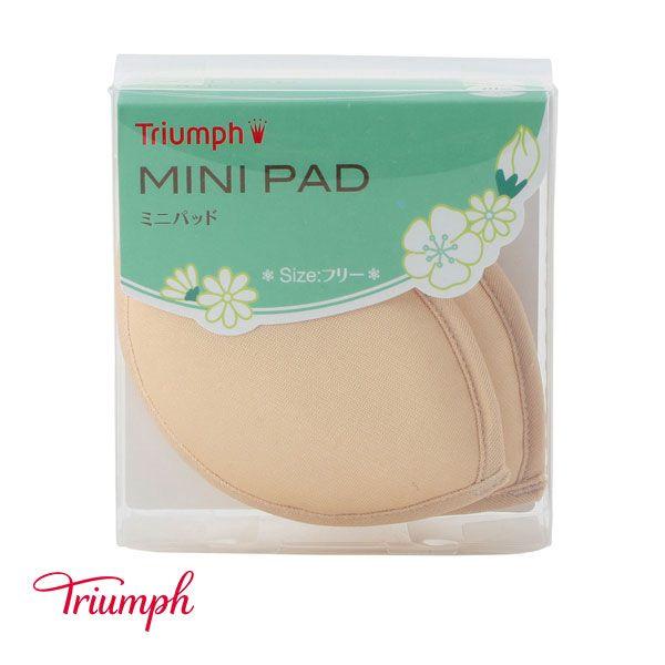 (トリンプ) Triumph ミニパッド レモン型 フリーサイズ パッド ブラジャー用