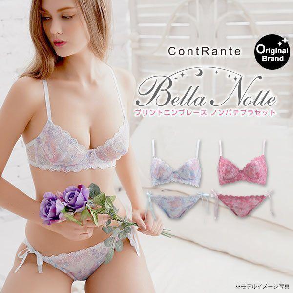 诗萝涵朵无胸垫文胸套装BCDEF码ConRante Bella Notte印花蕾丝
