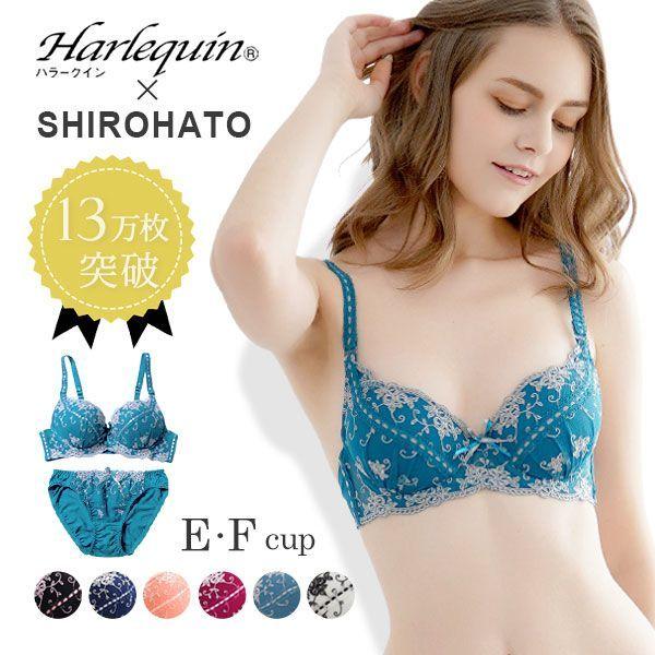 Harlequin日本直邮华丽刺绣文胸内裤套装EF美胸