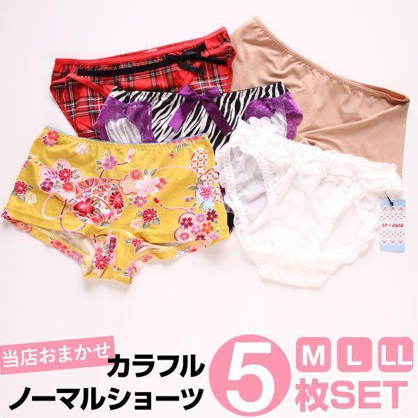【メール便(21)】 お買い得 単品ショーツ 5枚入り 福袋