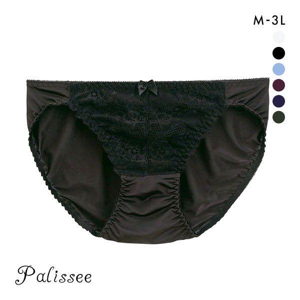 【メール便(4)】 Palissee 大きな胸を小さく見せる フロントレース スタンダード ショーツ M L LL 3L 大きいサイズ 単品
