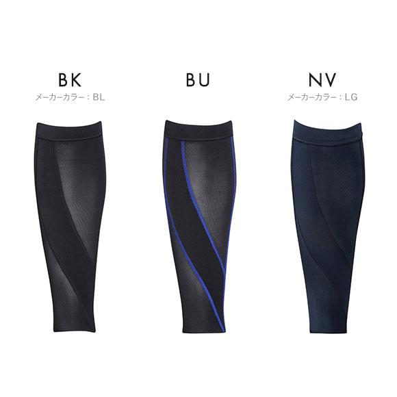 [Wacoal] CW-X PARTS Men's Calf Support (For Both Legs) [CW-X_10_BCO006]