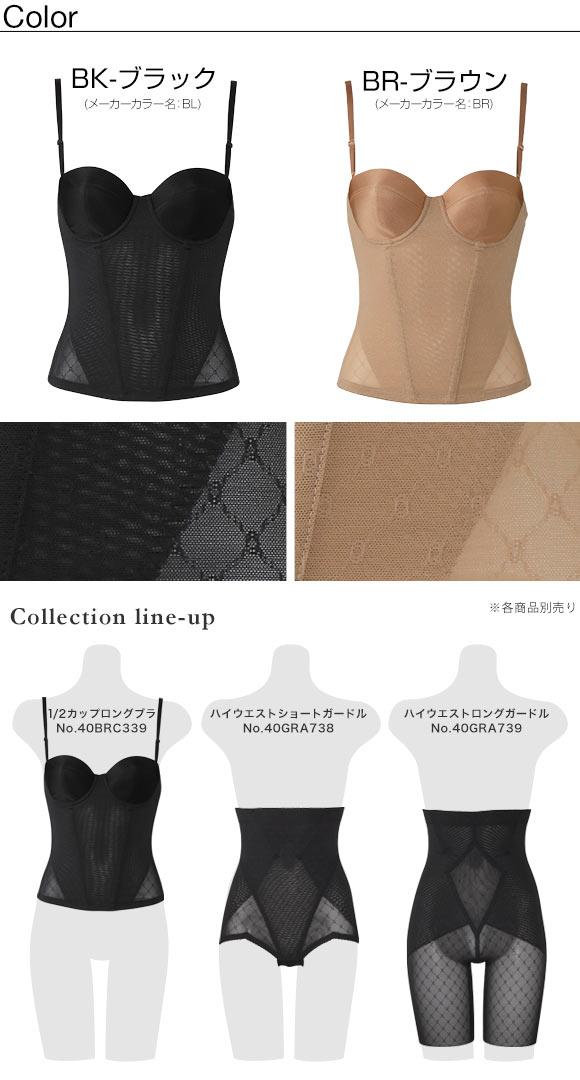 Wacoal Perfect Shape Series Corset (Cups B・C)