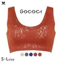 Wacoal Gococi CGG592 Wireless Lace Half Top Bra (Size S-L)