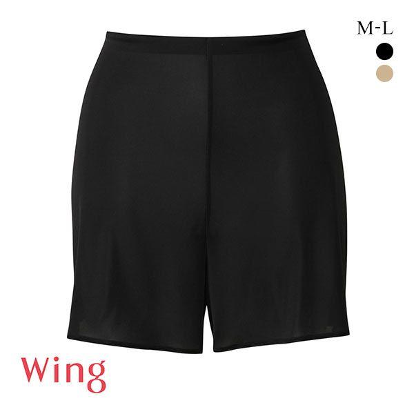 15%OFF【メール便(7)】 (ワコール)Wacoal (ウイング)Wing シンプルランジェリー キュロットペチコート ML インナー タップパンツ