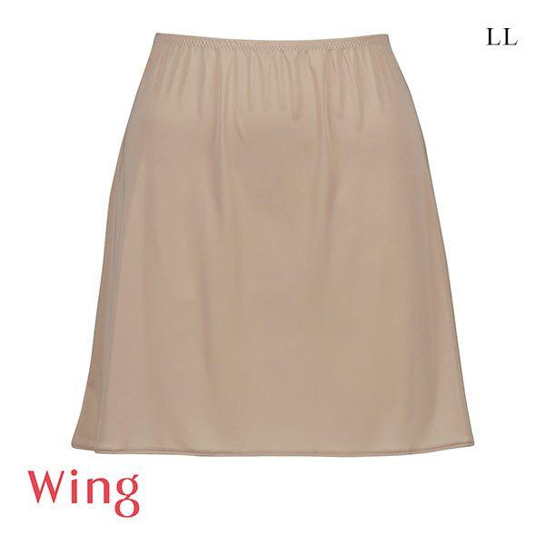 15%OFF【メール便(8)】 (ワコール)Wacoal (ウイング)Wing シンプルランジェリー ペチコート LL インナー スカート