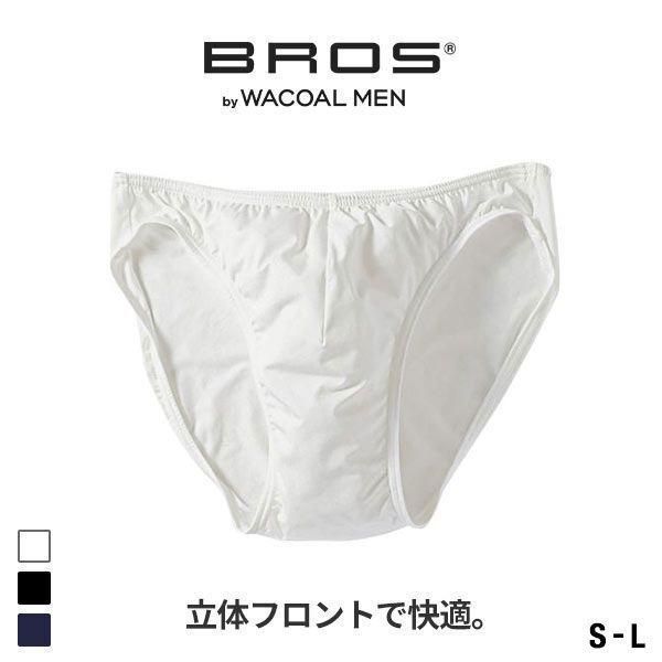Wacoal Bros Simple Fit Briefs (Sizes M-L)