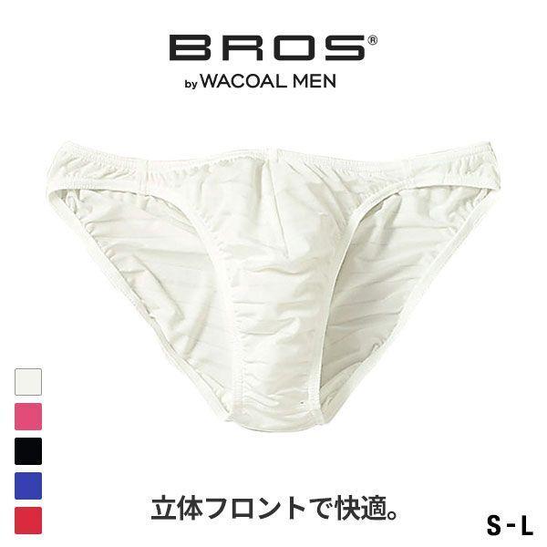 Wacoal Bros High Leg Briefs (Sizes M-L)