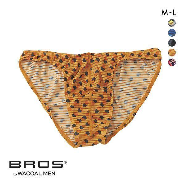 Wacoal Bros Front Fit Briefs (Sizes M-L)
