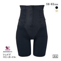 日本直邮华歌尔Wacoal塑身妈咪束腰裤长款产后一个月开始使用
