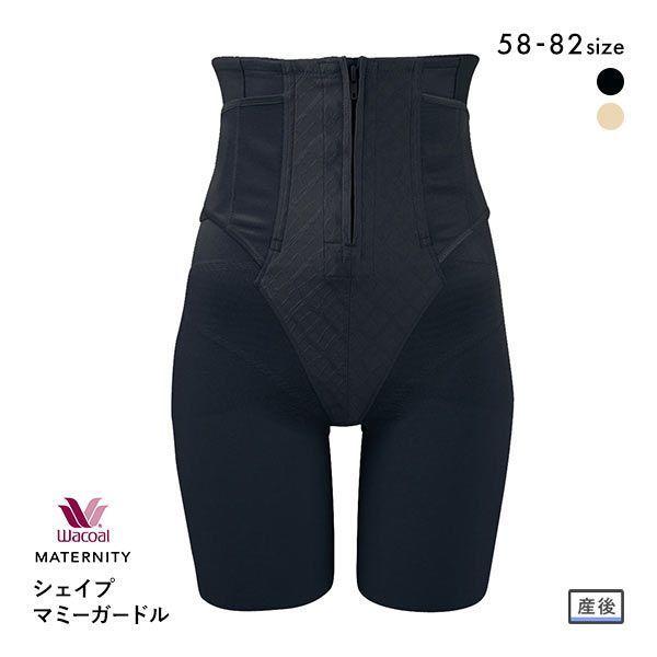 Wacoal Shape Mammy Long Materinity Girdle (Use After Giving Birth)