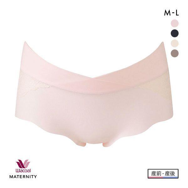 Wacoal Maternity Panties (M-L)