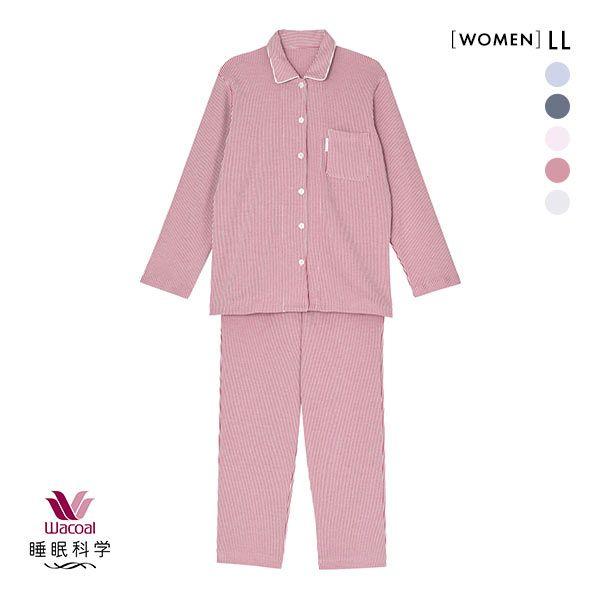 10%OFF (ワコール)Wacoal 睡眠科学 ふわごころ パジャマ 上下セット ラムコ 綿100% ルームウェア