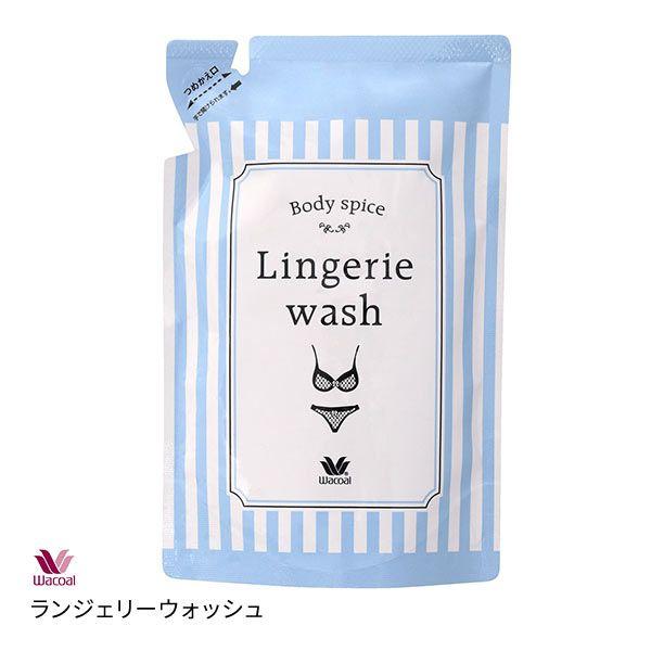 10%OFF (ワコール)Wacoal Body spice ランジェリーウォッシュ 詰め替え用 下着用洗剤 zra210