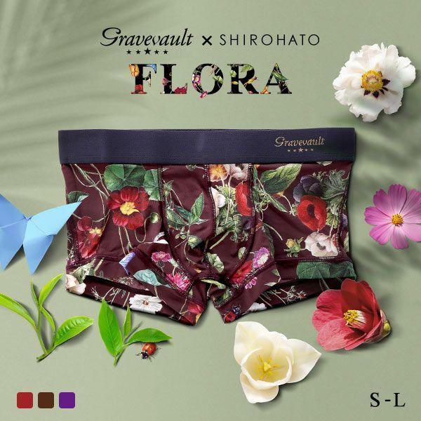 (グレイブボールト)GravevaultxSHIROHATO 別注 限定カラー FLORA ローライズボクサーパンツ SML 3050971 フローラ