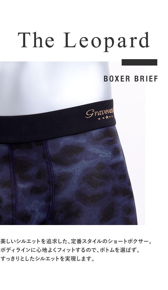 Gravevault Leopard Short Boxer Shorts (Made in Japan, S-L)