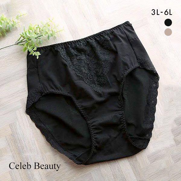【メール便(10)】 (セレブビューティー)Celeb Beauty ウエストレース ショーツガードル 補正下着 ヒップアップ 大きいサイズ 3L 4L 5L 6L