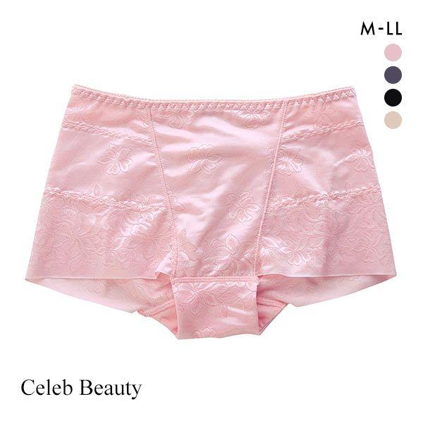 【メール便(5)】 (セレブビューティー)Celeb Beauty ヒップアップ ショーツガードル 美尻 レディース 下着 ショート ガードル