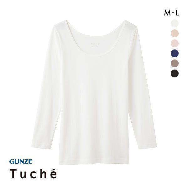 (グンゼ)GUNZE (トゥシェ)Tuche 着るコスメ 8分袖インナー 綿100% 天然美容成分配合