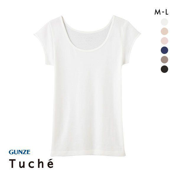 (グンゼ)GUNZE (トゥシェ)Tuche 着るコスメ フレンチ袖インナー 綿100% 天然美容成分配合