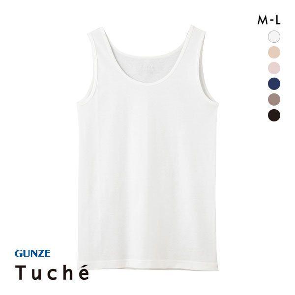 (グンゼ)GUNZE (トゥシェ)Tuche 着るコスメ タンクトップ 綿100% 天然美容成分配合