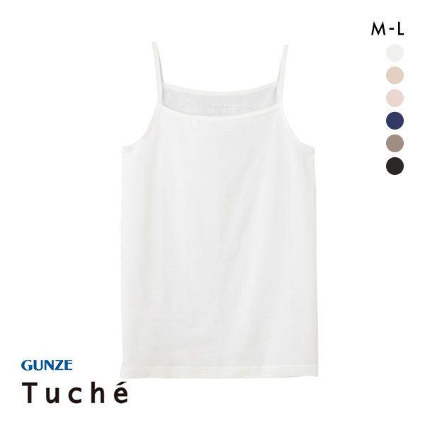 (グンゼ)GUNZE (トゥシェ)Tuche 着るコスメ キャミソール 綿100% 天然美容成分配合