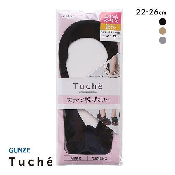 诗萝涵朵女士船袜22-24cm 24-26cmGUNZE Tuche混棉除臭大码超浅口船袜