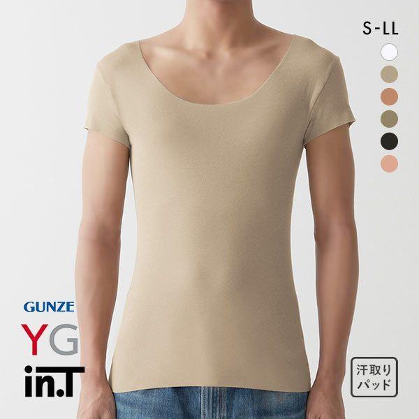 10%OFF【メール便(15)】 (グンゼ)GUNZE (ワイジー)YG カットオフ クルーネック 半袖 Tシャツ インナー 脇汗 汗取りパッド付き メンズ