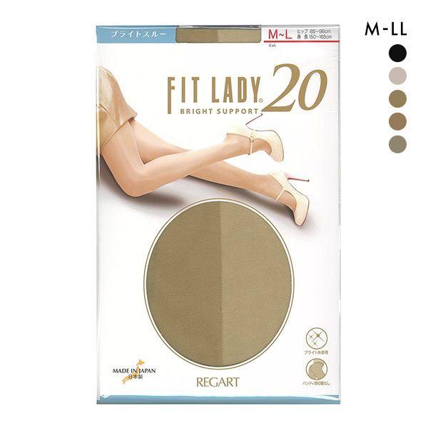 【メール便(5)】 (フィットレディ)FIT LADY ストッキング ブライトスルー 日本製
