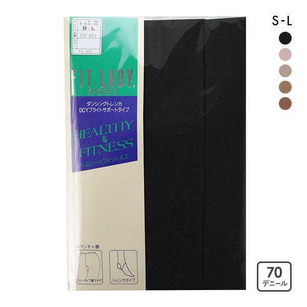 9f6de0384cb フィットレディ)FIT LADY ダンシングトレンカ サポートタイプ 日本製 ...