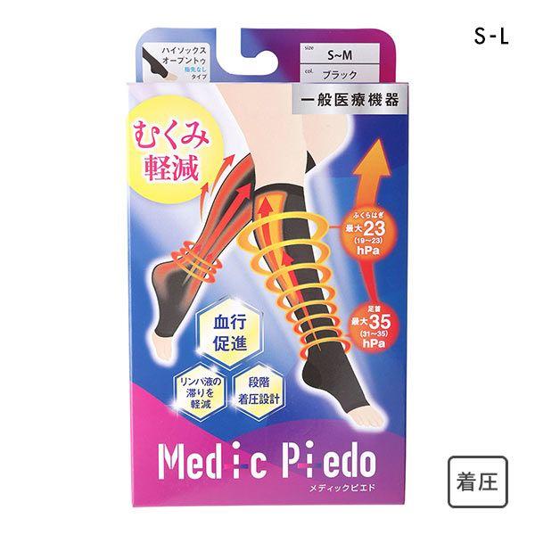 【メール便(30)】 ハイソックス 靴下 メディックピエド 高着圧 オープントゥ 一般医療機器 段階着圧 日本製