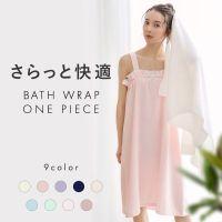 日式内衣夏日可爱性感浴袍