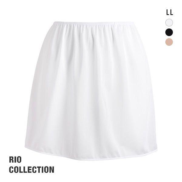 【メール便(5)】 (リオコレクション)RIO COLLECTION シンプルベーシック ペチコート (35丈) LLサイズ 大きいサイズ