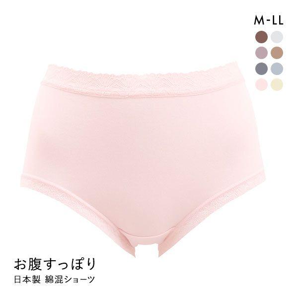 【メール便(4)】 (クロスコ)KUROSUCO 日本製 綿混 お腹すっぽりFit ノーマルショーツ