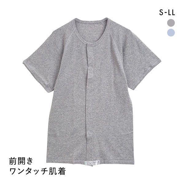诗萝涵朵男士打底S-LL码SHIROHATO纯棉男士U领半袖打底开衫