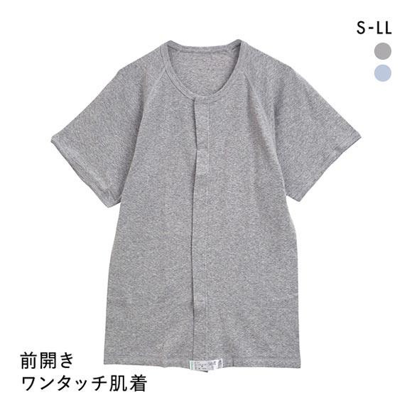 Men's 100% Cotton Short Sleeve U-neck Shirt (Sizes S-LL)