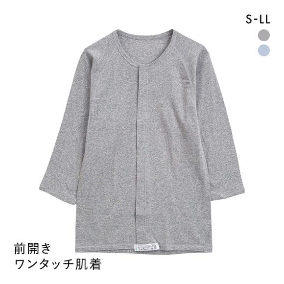 诗萝涵朵男士打底S-LL码SHIROHATO纯棉男士U领7分袖打底开衫