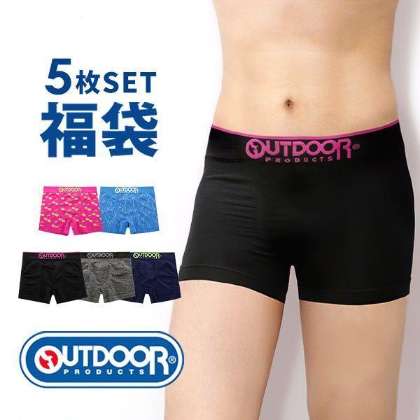 30%OFF (アウトドアプロダクツ)OUTDOOR PRODUCTS メンズ シームレス ボクサーパンツ おまかせ 5枚セット 福袋 成型 M L LL