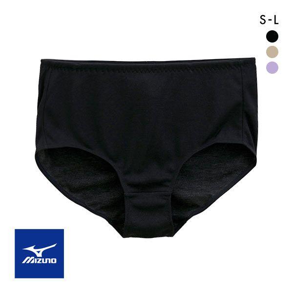 15%OFF【メール便(5)】 (ミズノ)MIZUNO Womens ドライベクターエブリ スタンダードショーツ