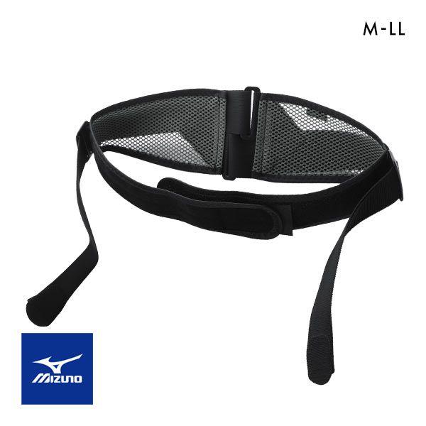 (ミズノ)MIZUNO 腰部骨盤ベルト メッシュタイプ 男女兼用[日本製]
