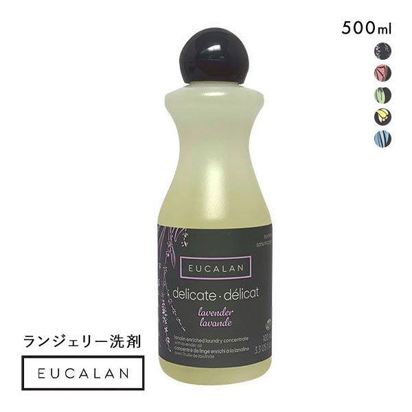 (ユーカラン)EUCALAN 洗濯用洗剤 500ml ランジェリー用 下着用