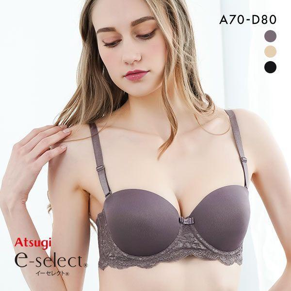 Atsugi E-Select Seamless Strapless Half Cup Bra (Optional Straps, A-D)