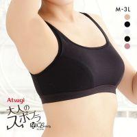 Atsugi Wireless Sports Bra (Sizes M-3L)
