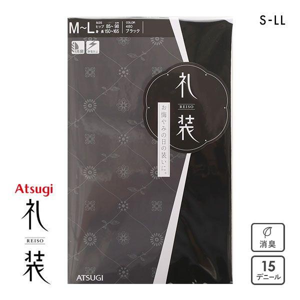 【メール便(7)】 (アツギ)ATSUGI 礼装 シアータイツ ストッキング 15デニール
