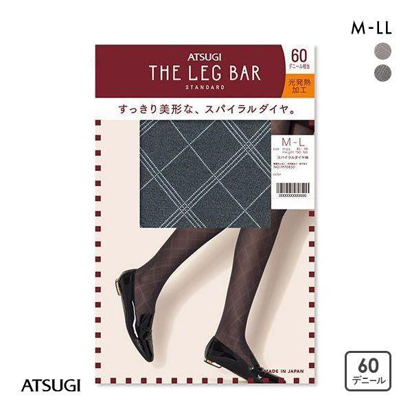【メール便(9)】 (アツギ)ATSUGI (ザ・レッグバー)THE LEG BAR スパイラルダイヤ柄 タイツ 60デニール相当