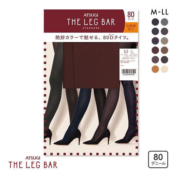 【メール便(12)】 (アツギ)ATSUGI (ザ・レッグバー)THE LEG BAR カラータイツ 80デニール 遠赤外線 光発熱