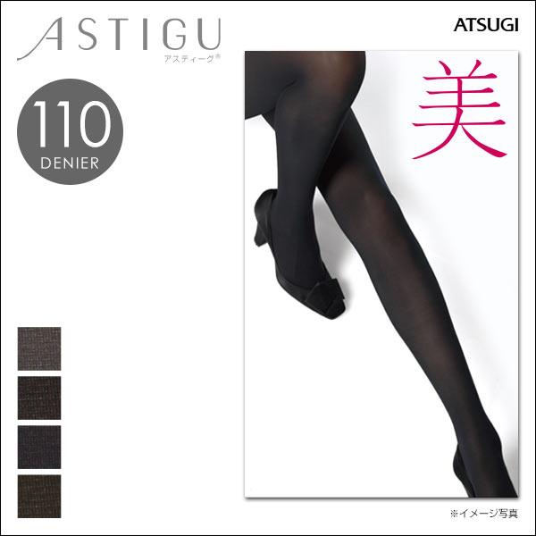 (アツギ) ATSUGI (アスティーグ) ASTIGU 美 プレミアム発熱タイツ 110デニール