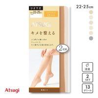 厚木ATSUGI女士13D中筒袜美腿消臭吸汗防静电舒适亲肤2双组合丝袜