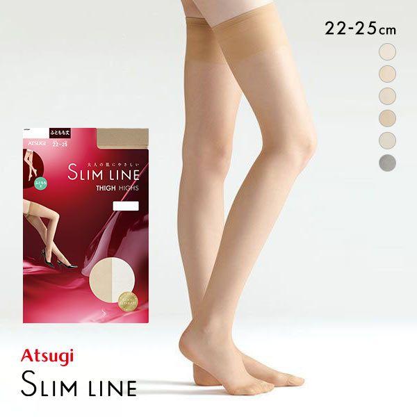 【メール便(10)】 (アツギ)ATSUGI (スリムライン)SLIM LINE セパレートストッキング ふともも丈